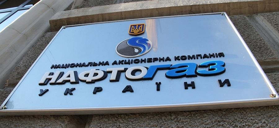 Интересное предложение. Нафтогаз призывает украинцев запастись газом на зиму по «летней» цене