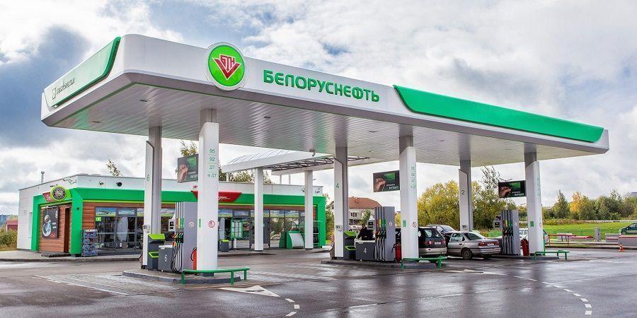 Белоруснефть в 2021 г. построит 3 АЗС и 13 реконструирует в г. Минск и  области