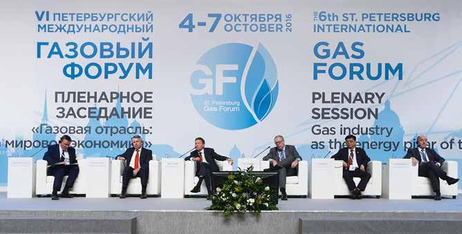 В Петербурге состоялось ключевое событие газовой отрасли