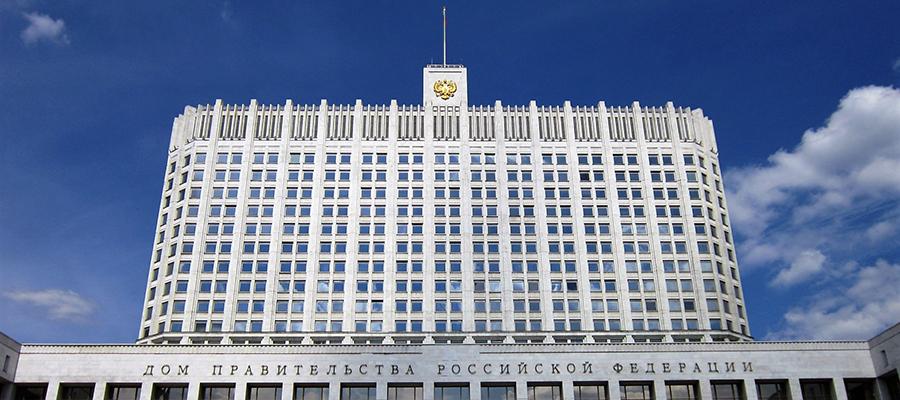 Правительство РФ: утвержден план реализации стратегии экобезопасности России до 2025 г.