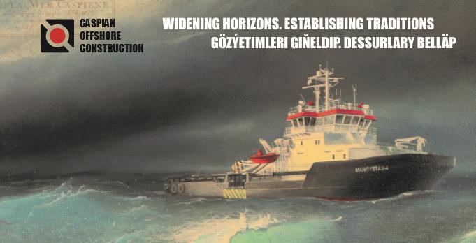 Каспиан Оффшор Констракшн надежно обслуживает нефтяные месторождения на шельфе Каспийского моря