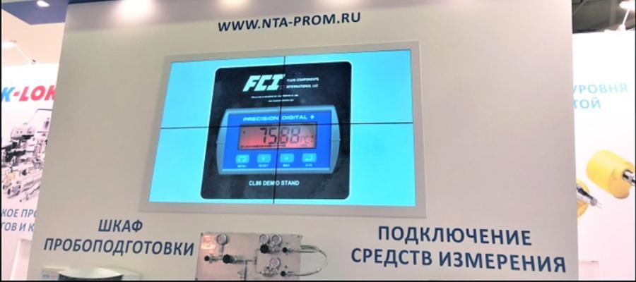 Технологичное оборудование для измерения расхода и давления компании «НТА-Пром» на выставке «Нефтегаз-2021»