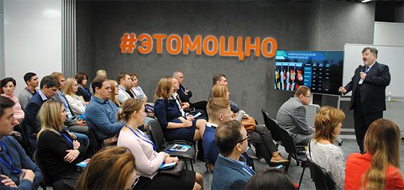 В Москве презентовали программу «Топливный класс»