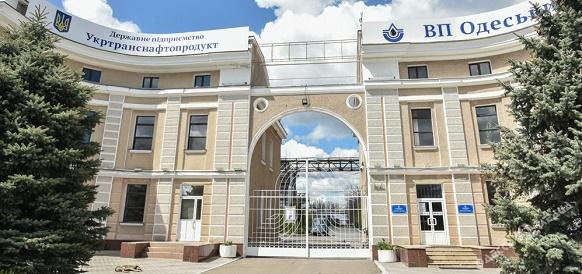 Одесский суд одобрил конфискацию Одесского НПЗ. Следующий шаг - приватизация?