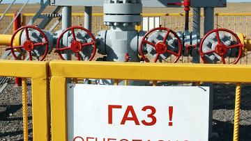 Крупнейшие газохранилища России и Европы. Справка