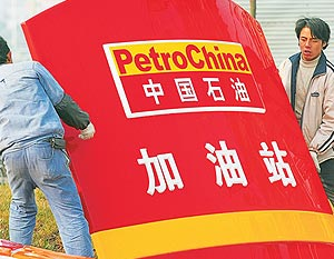 Tough times for China's biggest energy majors PetroChina und Cnooc