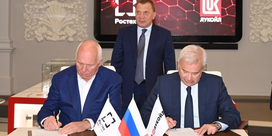 ЛУКОЙЛ и Ростех подписали соглашение о сотрудничестве
