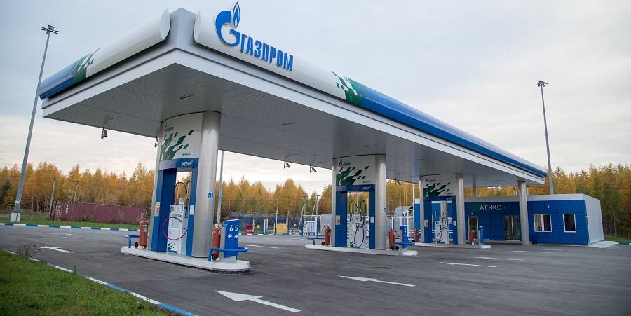 Газозаправочная сеть Газпрома в Московском регионе увеличена до 7 объектов