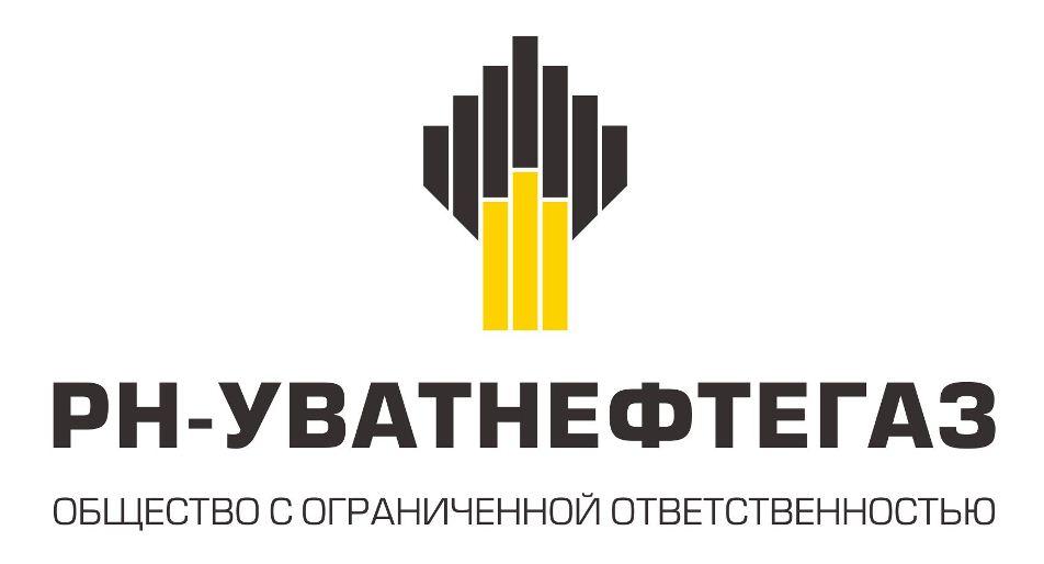 Суммарная добыча нефти РН-Уватнефтегаз к 2014 составила 50 млн т