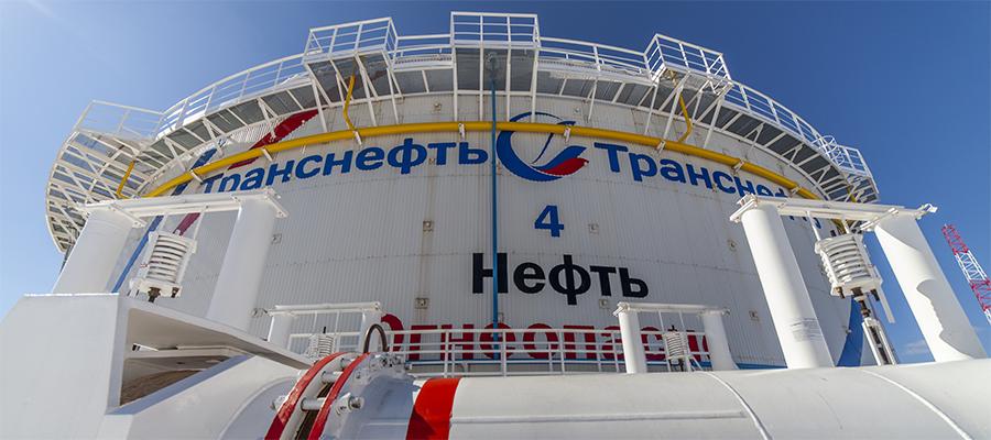 Транснефть - Прикамье завершила гидроиспытания строящегося резервуара на ЛПДС Пермь