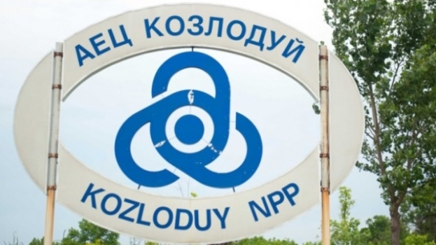 ROSATOM completed feasibility study for life extension of the power unit № 6 at the Kozloduy NPP