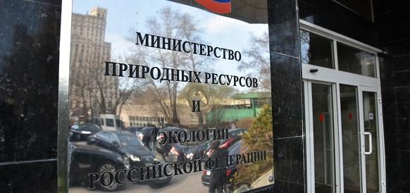 Стратегия Минприроды. Россия обеспечена рентабельными запасами стратегических полезных ископаемых лет на 25-30
