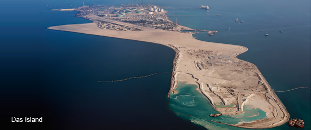 Госкомпания ОАЭ запускает новый сорт нефти Das Crude