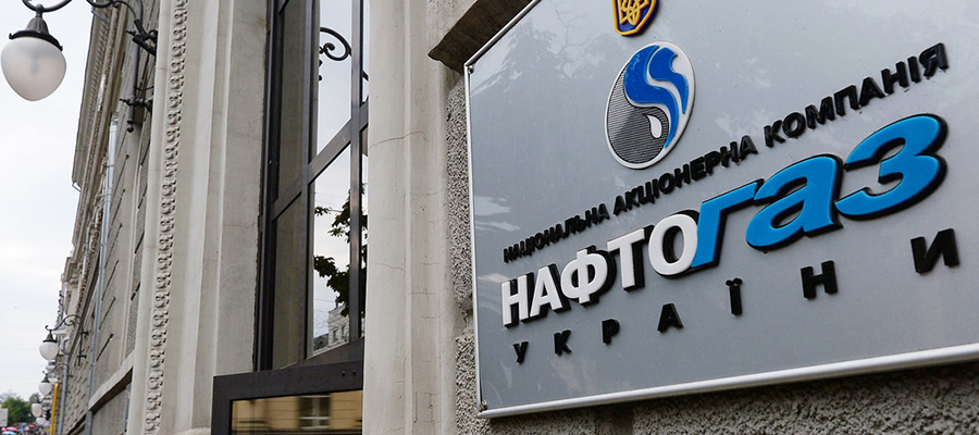 Ukrainian Naftogaz to cut gas prices for industry by almost 8% from June 1