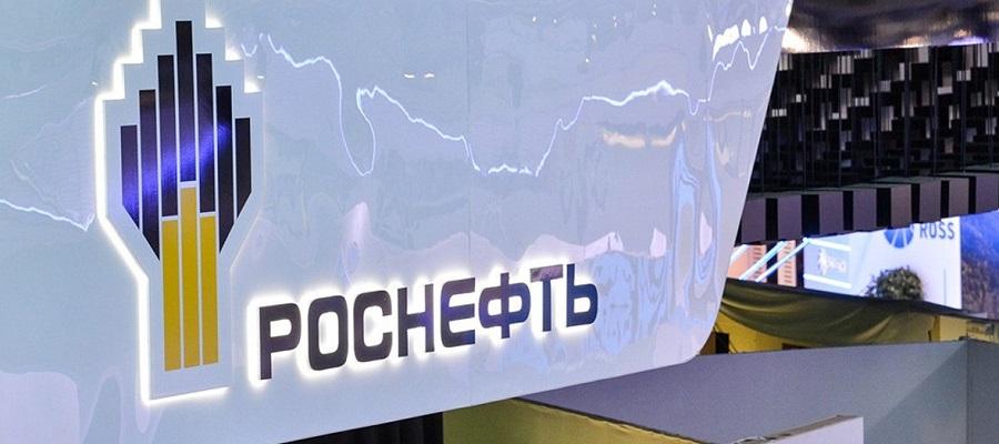 Техническая операция. Роснефть разместила 2 выпуска облигаций на общую сумму 800 млрд руб.