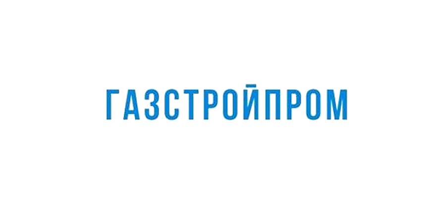 Газпром завершил консолидацию строительных активов на базе Газстройпрома