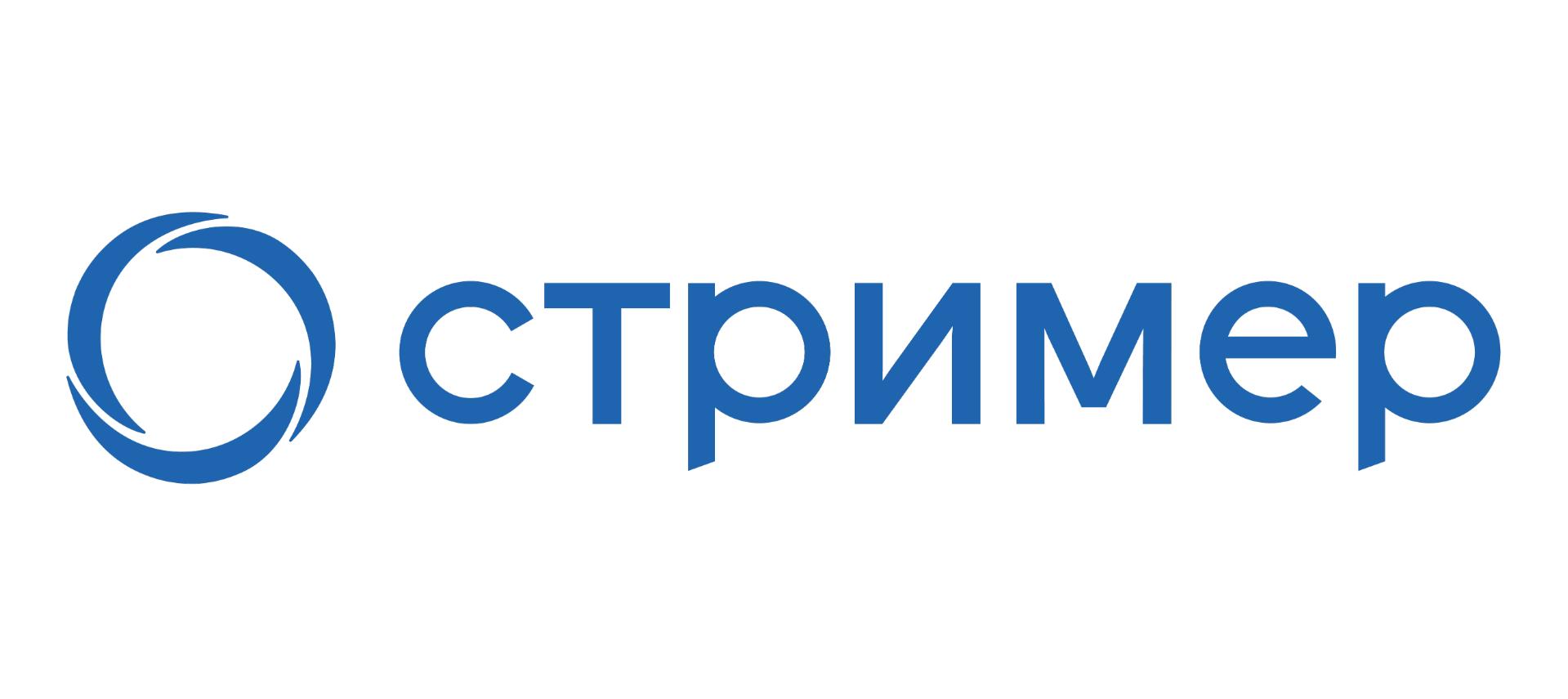 Российский производитель НПО Стример представит устройства по молниезащите на выставке Нефтегаз