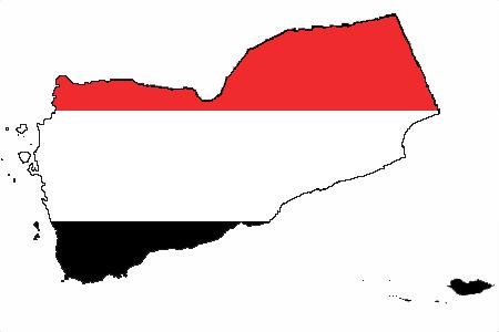 Йемен поднимает цены на СПГ