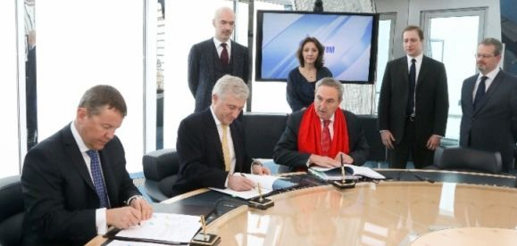Газпром взял у французского Credit Agricole CIB кредит на 700 млн евро. На что?