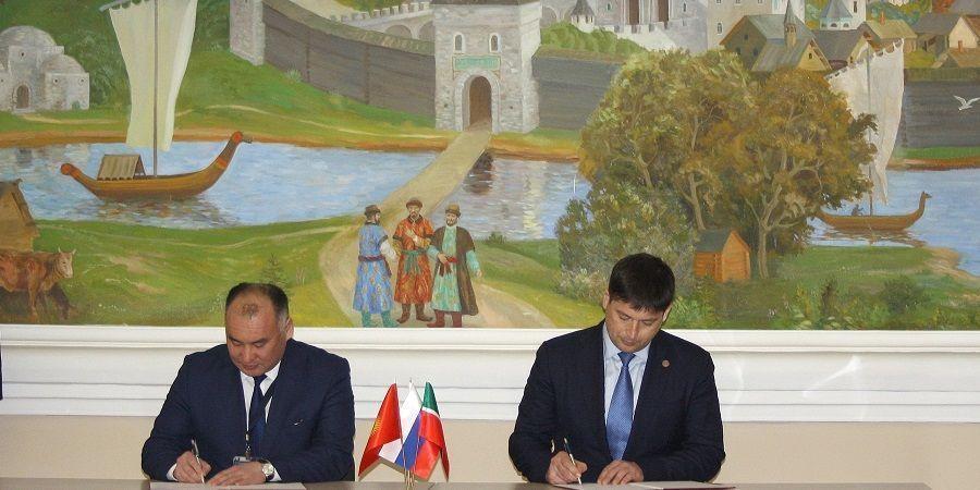 Татнефть и Минэнерго Кыргызстана подписали меморандум о сотрудничестве