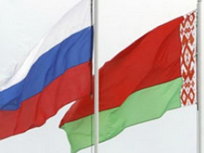 Russia and Belarus said to be close on resolution over gas prices
