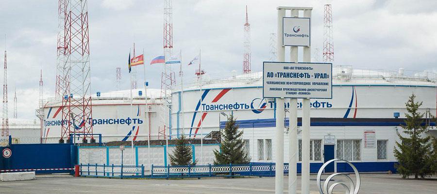 Курганское нефтепроводное управление выполнило плановую диагностику резервуаров на ЛПДС Юргамыш