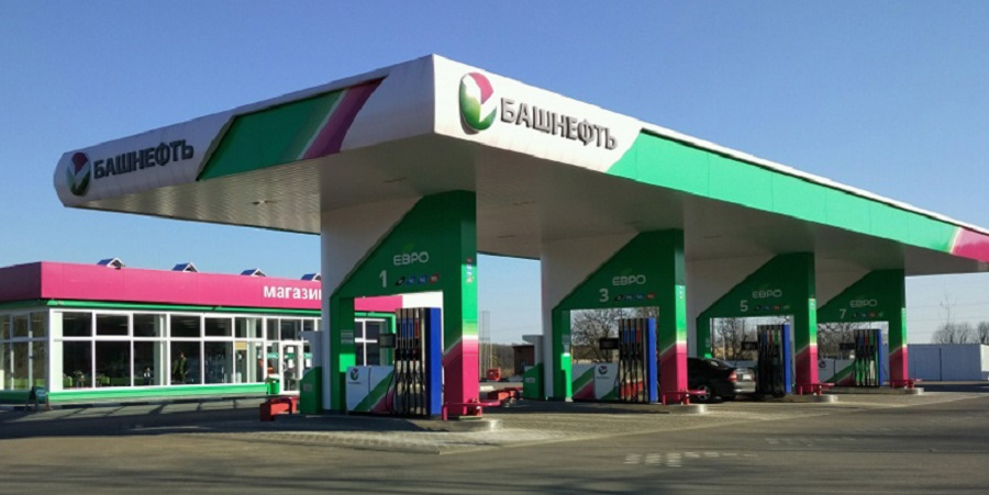 Башнефть хочет продать 210 АЗС за 30,6 млрд руб.