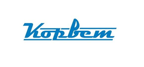Компания Корвет подтвердила сертификат соответствия на продукцию