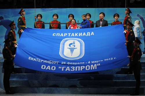 9th Adult Winter Spartakiada Games and 4th Children's Winter Spartakiada Games of Gazprom opened in Yekaterinburg