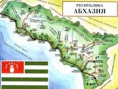 Абхазия получит льготый российский кредит в 700 000 000 рублей
