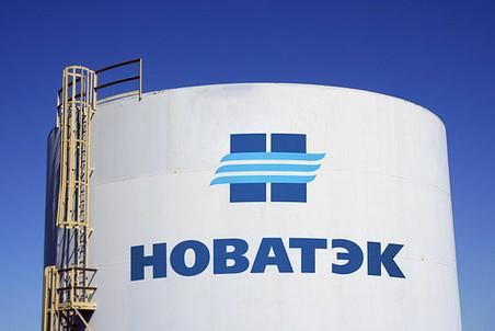 NOVATEK: Purovsky plant reaches milestone of 80 million tons processed