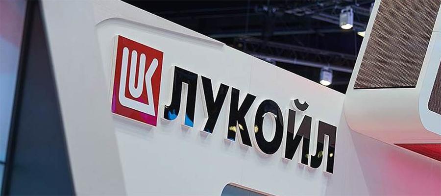ЛУКОЙЛ заключил контракт на разведку и разработку углеводородов на блоке Женис в Казахстане
