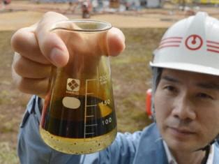 Япония добыла первую  сланцевую нефть. А будет ли промышленная ее добыча?