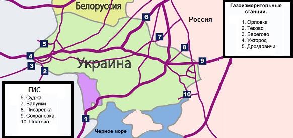Чистая победа Украины? Стоимость российского газа на 1 квартал 2016 г составит 212 долл США/ 1000 м3