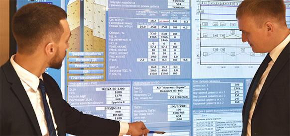 «0 потерь». В Славнефть-Мегионнефтегазе внедрена информационная система управления фондом скважин