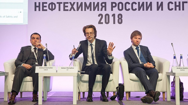 What will be discussed at the petrochemical forum in Moscow
