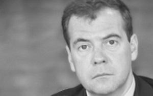 Д.Медведев: Россия будет говорить с Украиной по газу только после погашения долга
