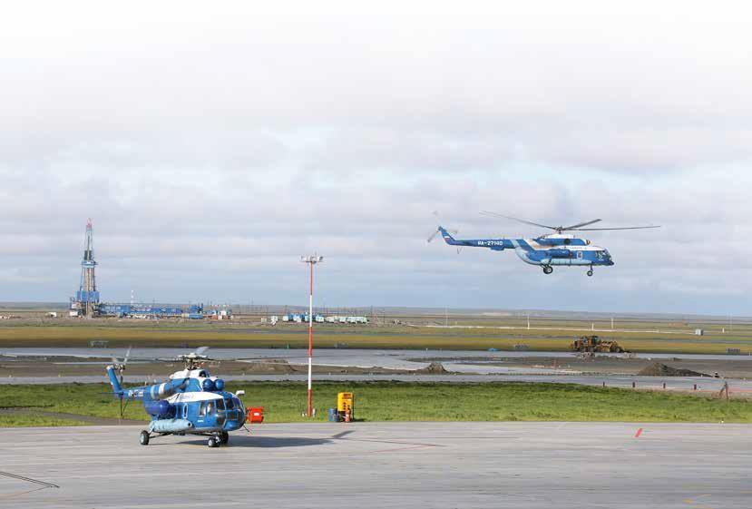 Международные аспекты транспортного обустройства российской Арктики
