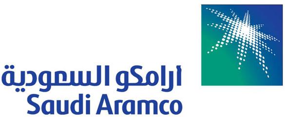Saudi Aramco сократит поставки нефти в страны Северной Америки в январе 2017 г
