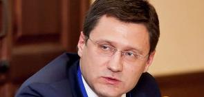 А.Новак: РФ интересуют источники финансирования закачки газа Украиной