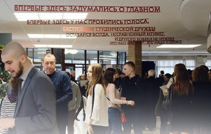 Будущее российской энергетики