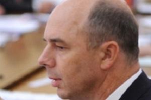 Выступление главы Минфина РФ А. Силуанова на расширенной коллегии Минфина России 15 апреля 2014 г