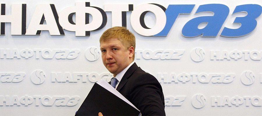 Ukrainian Naftogaz released its new corporate strategy-2025