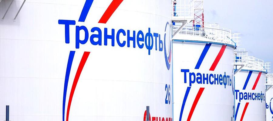 Транснефть утвердила максимальный размер компенсаций за некондиционную нефть
