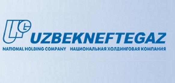 Итоги тендеров Узбекнефтегаза и Нефтегазинвеста подведены 4 августа 2017 г. Победили ТМК , ЧТПЗ и другие