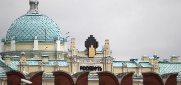 Роснефть хочет направить на выплату дивидендов 25% от чистой прибыли за 2014 г