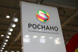 России показали мега-возможности нанотехнологий