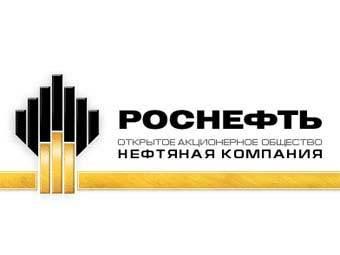 Rosneft, Crescent Petroleum discuss development of UAE gas field