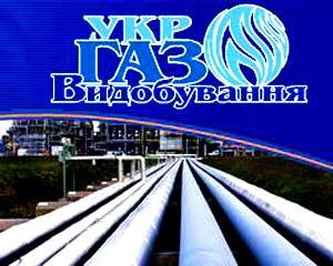 Укргаздобыча потеряла около 120 млн грн из-за военных действий на Востоке Украины