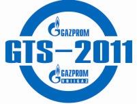 IV Международная научно-техническая конференция «Газотранспортные системы: настоящее и будущее» (GTS-2011)